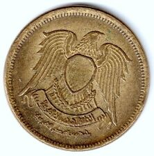 EGITTO. 2 QIRSH/Piastres Coin. 1980.