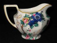 Crown Ducal ASCOT, Large Floral Chintz, Creamer