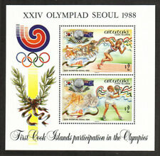 Aitutaki Stamp - 88 Olympics, flags coins, running and women's tennis Stamp - NH