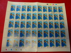 stamp timbres France neuf n° 4053 les voyages de Tintin / capitaine Haddock