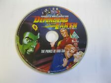 DEFENDERS OF THE EARTH (animated) : THE PRINCE OF KRO-TAN ....  {DVD}