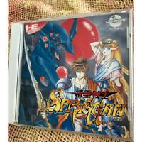 SEIREI SENSHI SPRIGGAN '91 PC-Engine CD-ROM Shooting Used from Japan