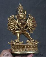 15cm Vieux Tibet Tibétain Bronze Gild Bouddha Yamantaka Yama Dharmaraja Statue