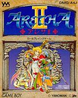 Nintendo GameBoy Spiel - Aretha II JAP Modul