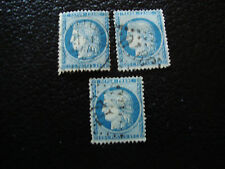 FRANCE - timbre yvert et tellier n° 60 x3 obl (A6) stamp french (E)