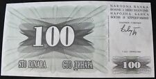 1992 | Bosnia-Herzegovina 100 Dinara CJ43649631 Bank Note | KM Coins