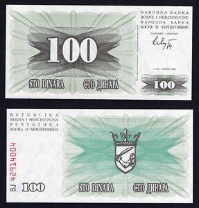 Bosnia Herzegovina 100 dinara 1992 FDS/UNC  A-10