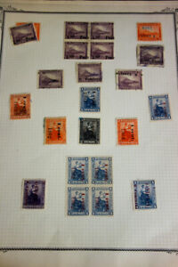 Nicaragua Mint & Used Error and Variety Stamp Collection