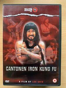 Cantonen Iron Kung Fu DVD 1979 Old School Martial Arts Film with Lee Chiu