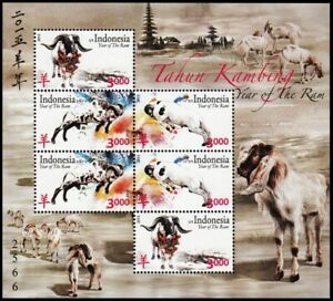 Indonesia - Indonesie Issue 04-02-2015 (MS 3255-3257) Year of the Ram
