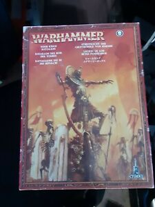 Warhammer Tomb Kings Battalion Lot 8 Cavalry, 22 Infantry, 2 chariots, GOT BITS