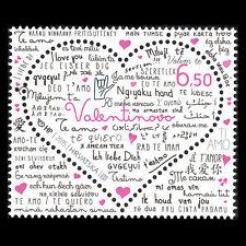 Croatia 2015 - Valentine's Day Heart Art - MNH