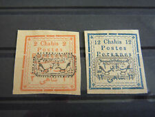 More details for middle east - nice lot of stamps year 1902 mh* for tabriz (tauris)
