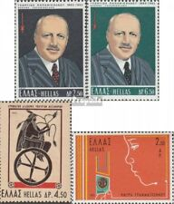 Griekenland 1155-1156,1157, 1158 postfris 1973 Speciale postzegels