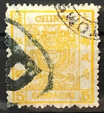CHINA OLD STAMP IMPERIAL LARGE DRAGON 5 CANDARINS REGISTERED CUSTOMS !!