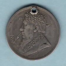 "South Africa - Trench Art. 1894 Florin - Kruger with Hat, & Pipe.. ""Fine"""