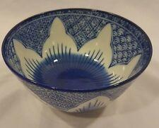 BLUE MOON Japanese Porcelain Rice Soup Bowl NWT Blue & White Japan KY55/334