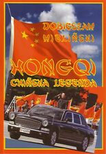 Book - Hongqi Chinese Limousine - Polish Wielinkski - Red Flag CA770 Dongfeng