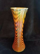 IMPERIAL Glass Freehand Lead Lustre Drag Loop Pulled Feather CARNIVAL  VASE