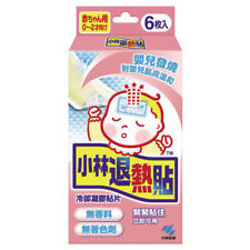 [KOBAYASHI] Baby Cooling Gel Patch for Heat Pain Fever Headache Relief 1box 6pcs