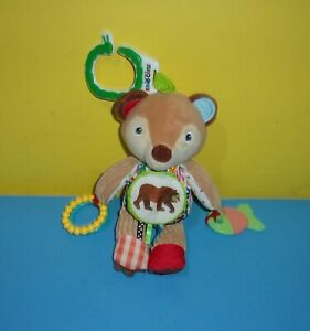 "9"" Eric Carle Bear Activity Baby Toy Developmental Plush Rattle Crinkle Stuffed"