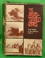 The Arab-Israeli Wars war board game 1977 Avalon Hill