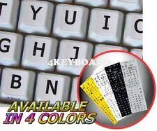English US LARGE LETTERING Keyboard Sticker white