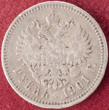 Russia Rouble 1901 (D1412)