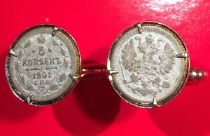 Antique 1901 Imperial Russian 5 Kopeks Silver Authentic Coin Cufflinks +Gift Box