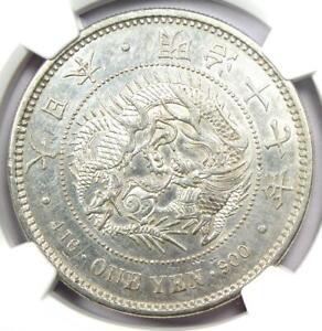 1884 (M17) Japan Yen Dragon Silver Coin - NGC Uncirculated Details (UNC MS)
