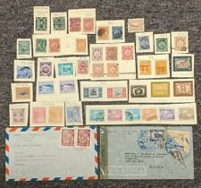 BOLIVIA STAMPS (1866 - 1947)  USED & UNUSED / Lot of 45, Plus 2 Covers
