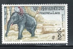 LAOS ASIA STAMPS MINT  HINGED  LOT  53562ABC