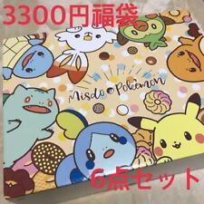 NEW Mister Donut 2020 Pokémon goods Lucky bag 3000yen Ver.