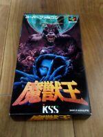 Nintendo SNES Majyuu Ou Majyuou King Of Demons Cartridge Super Famicom SFC KSS