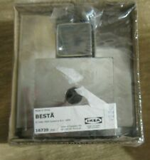 IKEA BESTA Square Metal 2 Legs in package (discontinued) 16739 Polished Chrome