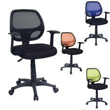 Adjustable Office Chair - Quality Designed Mesh Executive Swivel Computer Desk