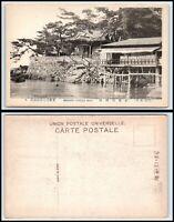 JAPAN Postcard - Mekarei Shrine Moji Z3