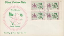 CANADA #423 5¢ PROVINCIAL FLOWERS BLOCK OF FOUR FIRST DAY COVER