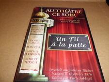 UN FIL A LA PATTE  JEAN PIAT AU THEATRE CE SOIR  FEYDEAU  DVD RARE