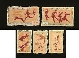 Chad stamps 1967 SC 148-150, C38-C39 MNH very fine