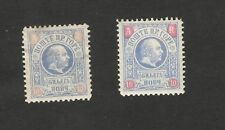 "MONTENEGRO-2 MH STAMPS ""A-R"" - KING NIKOLA-ERROR-WITHOUT RED COLOR-1895. (2)"