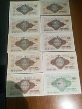 Lotto di 10 miniassegni FDS tutti diversi