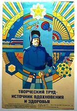 CREATIVE-INSPIRED LABOR AUTHENTIC SOVIET UNION POSTER 1987 Great Art Original