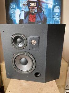 jbl speaker Model 8330