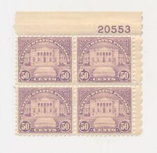 Scott #701 Plate Block of 4. Rotary Press Printing, 1931. MNH OG. High CV 50¢