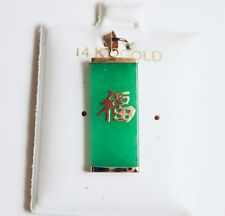 14K Gold  Chinese Good Luck Character Jade Pendant , Charm for Necklace NEW