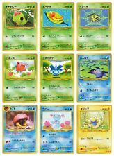Japanese Pokemon Cards Neo Discovery Commons (CHOOSE CARD)