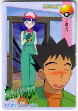 Pokemon 1998 Bandai #17 Brock and a Girl Mint