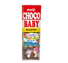 Japan Meiji Classic Choco Baby Chocolate Pellets