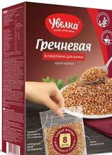 Quick-cooking Peeled Buckwheat Groats Extra Uvelka 668ml 8 Sacs Крупа Гречневая